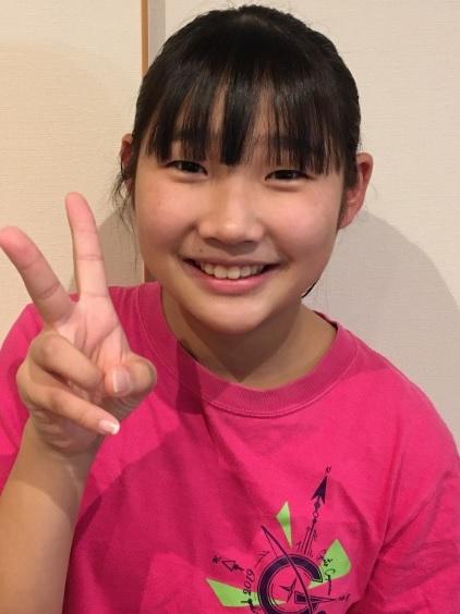 Akari Tachi