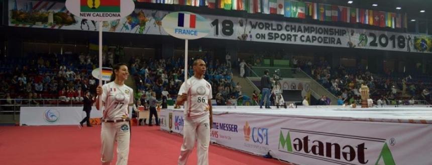 Jogos Internacionais, Premier Torneios