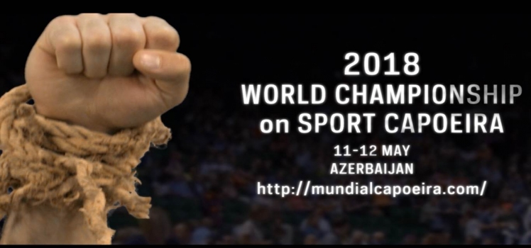 1ST VIDEO TRAILER OF THE 2018 WORLD CHAMPIONSHIP